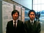 発表者の鈴木君(左)と一緒に参加していた森研究室の大石君(右)