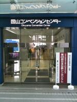 第48回日本伝熱シンポジウム会場